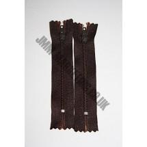 "Nylon Zips 7"" (18cm)- Dark Brown"